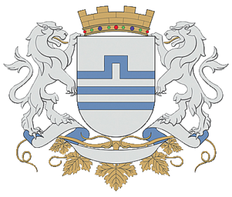 Podgorica_Coat_of_Arms